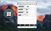 CalcUList- Awesome Math List Calculator - OSX Menubar App -3